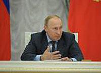 Владимир Путин о роли инженерных кадров  в конкурентоспособности государства