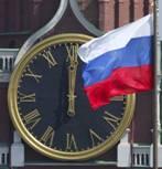 Президент подписал Федеральный закон «О стратегическом планировании в Российской Федерации»Президент подписал Федеральный закон «О стратегическом планировании в Российской Федерации»