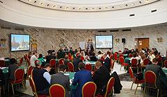 Стандарт ИО официально представлен в России