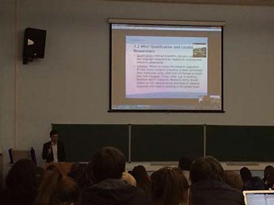 Лекция «Этика исследований» в НИЯУ «МИФИ»