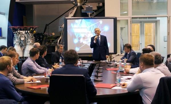 НПО ЭНЕРГОМАШ стал центром проведения семинара «Технологии глобальной конкуренции» в рамках спецкурса ИНЭС для руководителей ОПК